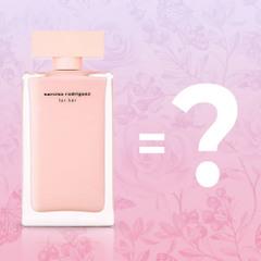parfyumernye-analogi-slegka-pohozhie-kompozicii-i-nastoyashie-aromaty-bliznecy