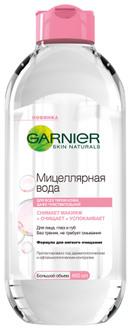 Мицеллярная вода для всех типов кожи Garnier Skin Naturals