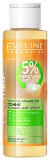 Отшелушивающий тоник придающий сияние 3в1 Eveline Cosmetics Facemed+ Exfoliating Tonic For Radiance