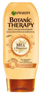"""Восстанавливающий бальзам-ополаскиватель для очень поврежденных и секущихся волос """"Прополис и мед"""" Garnier Botanic Therapy Balsam"""