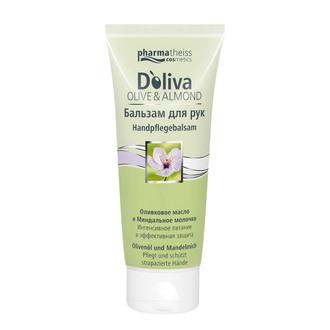 Фото Бальзам для рук с оливковым маслом и миндальным молочком D'oliva