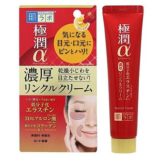 Фото Лифтинг крем-концентрат для глаз и носогубных складок Hada Labo Gokujyun Alpha Special Wrinkle Cream