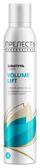Фото Сухой шампунь Прелесть Professional Volume Lift Dry Shampoo