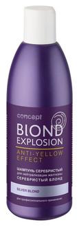 Фото Шампунь для нейтрализации желтизны Concept Blond Explosion