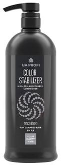 Фото Кондиционер для волос UA Profi Color Stabilizer & Molecular Recovery Conditioner