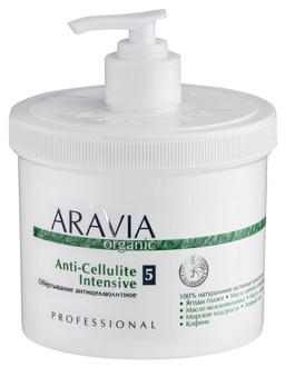 Фото Обгортання антицелюлітне Aravia Professional Organic Silk Anti-Cellulite Intensive