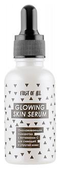 Фото Омолаживающая сыворотка с витамином C First of All Glowing Skin Serum