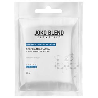 Фото Альгинатная маска с гиалуроновой кислотой Joko Blend Mask