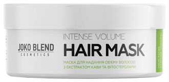 Фото Маска для объема с экстрактом кофе и фитостеролами Joko Blend Intense Volume Booster Hair Mask