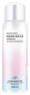 Фото Сонцезахисний спрей для обличчя і тіла Images Hydrating Cover Defect Lock Moisturizer