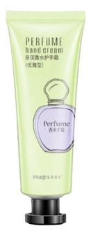 Фото Парфумований крем для рук з жасмином Bioaqua Images Perfume Hand Cream Green