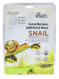 Фото Тканинна маска для обличчя Ekel Ultra Hydrating Essence Mask Snail