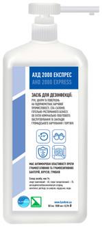 Фото Засіб для дезінфекції PROservice AHD 2000 Express