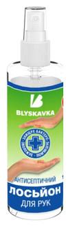 Фото Антисептичний лосьйон-спрей для рук Blyskavka