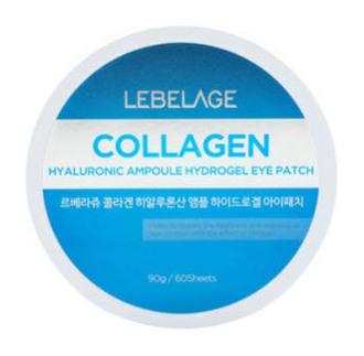 Фото Гідрогелеві патчі для очей Lebelage Collagen Hyaluronic Ampoule Hydrogel Eye Patch