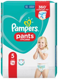 Фото Подгузники-трусики Pampers Pants Junior 5 (12-17 кг)