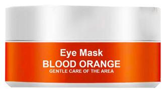 Фото Гідрогелеві патчі з екстрактом червоного апельсина Images Eye Mask Blood Orange