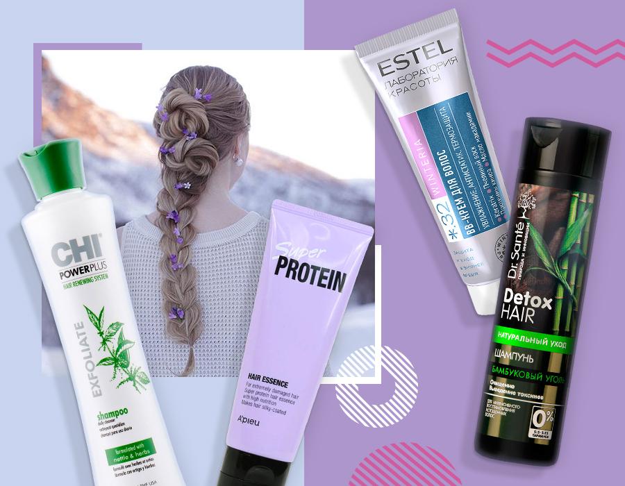 кератиновое восстановление волос, как восстановить волосы, купить масло чи, масло для волос, кокосовое масло для волос, масло миндаля для волос