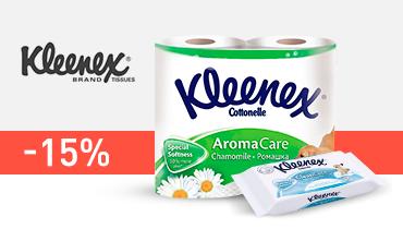 Скидка -15% на акционные товары Kleenex