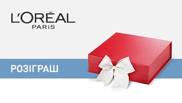 Есть победители! Розыгрыш! Массажный ролик для лица от бренда L'Oreal Paris
