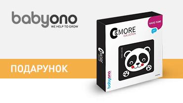 Коробка с контрастными карточками от бренда BabyOno в подарок