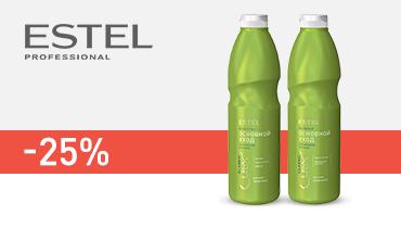 Скидка -25% при покупке от двух акционных товаров Estel Professional