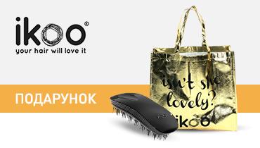 Классическая щетка для волос от бренда Ikoo в подарок