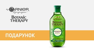 Шампунь Botanic Therapy от бренда Garnier в подарок