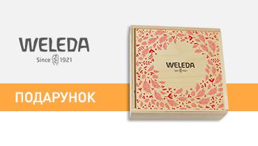 Деревянная шкатулка от бренда Weleda в подарок