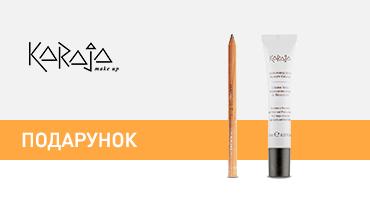 Карандаш для глаз и крем для лица от бренда Karaja в подарок