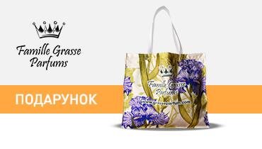 Пляжная сумка от бренда Famille Grasse Parfums в подарок
