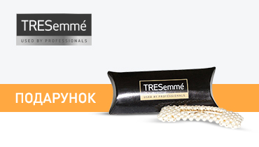 Заколка для волос от бренда Tresemme в подарок