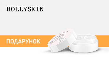Увлажняющий крем для лица от бренда Hollyskin в подарок